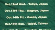 Bloom-Tour-of-Asia-Back.jpg